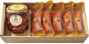 【ポイント5倍】パティスリーQBG 森のぐだくさんナッツのはちみつ漬け&フィナンシェA