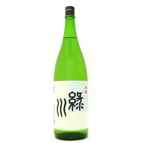 緑川 本醸造 1800ml