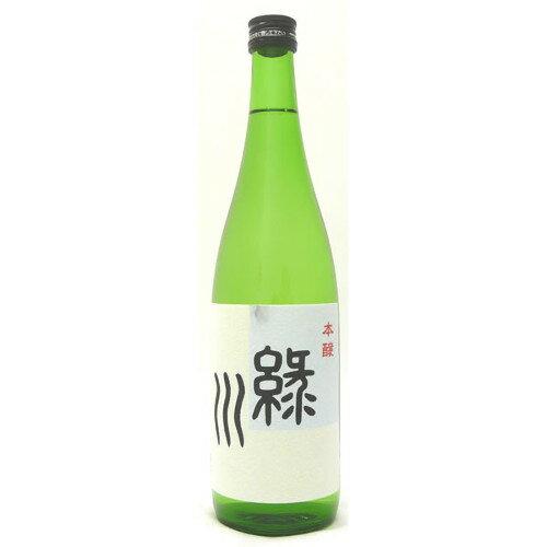 緑川 本醸造 720ml