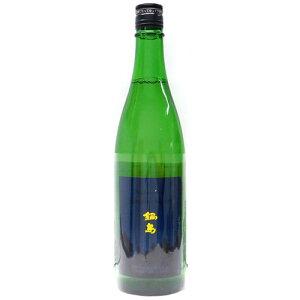 鍋島 [吟醸酒]