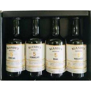 ブランディーズ マディラ 白葡萄品種 5年 50ml*4本セット 正規 【甘味果実酒 マディラワイン】