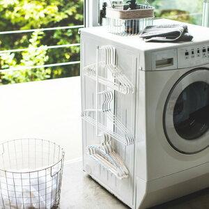 Plate マグネット洗濯ハンガー収納ラック プレート 3585【洗面所 洗濯機 収納 フック 磁石 山崎実業】