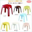 【アスベル】Emeal(エミール) 風呂椅子 S30【お風呂 バス 浴室 風呂イス 風呂いす 30cm】