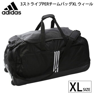 ff516bd3c05a APWORLD  Adidas adidas 3 stripe PER team bag XL 115L wheel casters   Boston  bag   sports bag  DEZ33