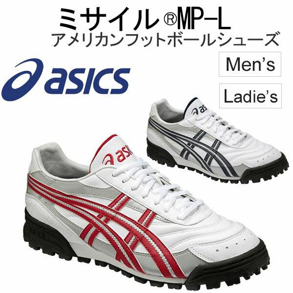 アシックス asics/アメリカンフットボール シューズ アメフト MP-L 靴 RKap TAM803/【返品不可】【取寄せ】