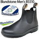 メンズ 長靴 サイドゴアブーツ レインブーツ メンズブーツ ブランドストーン【Blundstone】メンズシューズ 防水 BS510/
