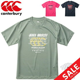 カンタベリー 限定Tシャツ 半袖 メンズ canterbury FLEXCOOL フレックスコントロール ティシャツ/スポーツ カジュアル ウェア ラグビー ハカ HAKA プリントT 男性 クルーネック 半袖シャツ トップス/RA30351