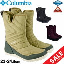 レディースブーツ ウィンターシューズ コロンビア columbia ミンクススリップ 3 ミドル丈 スノーブーツ 防寒靴 女性 …