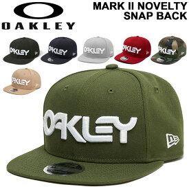 キャップ 帽子 メンズ オークリー OAKLEY Mark 2 Novelty Snap Back/ニューエラ New Era 9FIFTY コラボ/スポーツ カジュアル ロゴ ストリート ベースボールキャップ ぼうし/911784