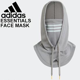 フェイスマスク フェイスカバー フード アディダス adidas スポーツ トレーニング 日焼け対策 メンズ レディース グレー グレイ アクセサリ/KOH79-H09365