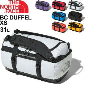 ボストンバッグ ダッフルバッグ 31L 鞄 ノースフェイス THE NORTH FACE ベースキャンプ BCダッフルXS/アウトドア かばん 旅行 トラベル/NM82079