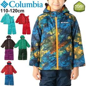 キッズ ジャケット カバーオール セットアップ 110cm 120cm 子供服 コロンビア Columbia フロスティスロープセット/中綿 裏フリース 防寒着 雪あそび 冬 アウトドア レジャー かわいい/SY1092-