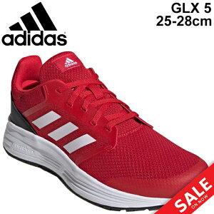 【全品5倍★4月15日限定】ランニングシューズ メンズ スニーカー アディダス adidas GLX 5 M/マラソン 初心者 ジョギング スポーツシューズ KZI38 赤 レッド 運動 靴/FW5703