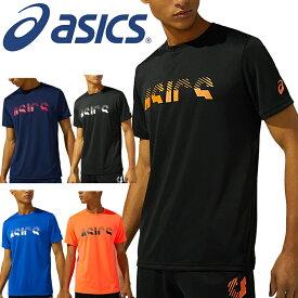 半袖 Tシャツ メンズ/アシックス asics CAショートスリーブトップ/スポーツウェア トレーニング ランニング 男性 吸汗速乾 クルーネック プリントT トップス/2031C220