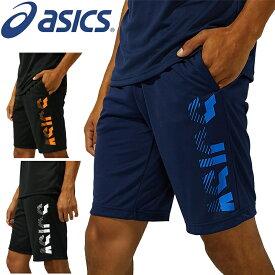 ショートパンツ メンズ アシックス asics CA Tハーフパンツ/スポーツウェアトレーニング ランニング 男性 吸汗速乾 短パン ボトムス/2031C221