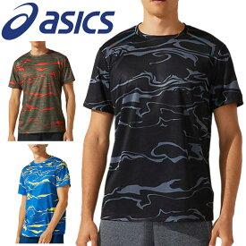 半袖 Tシャツ メンズ アシックス ASICS グラフィックショートスリーブトップ/スポーツウェア 吸水 速乾 クルーネック 男性 半袖シャツ トップス トレーニング ジム 部活/2031C351