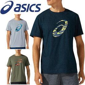 半袖 Tシャツ メンズ アシックス ASICS ロゴショートスリーブトップ/スポーツウェア 吸水 速乾 クルーネック 男性 半袖シャツ トップス トレーニング ジム/2031C358