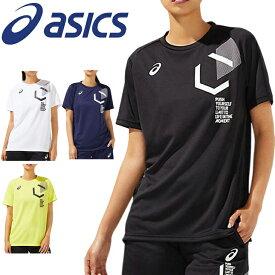 半袖 Tシャツ レディース アシックス ASICS W'S LIMOドライショートスリーブトップ/スポーツウェア クルーネック 女性 半袖シャツ トップス トレーニング ジム 部活 吸水 速乾/2032B984