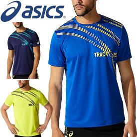 半袖 Tシャツ ランニング メンズ/アシックス asics プリントショートスリーブトップ/スポーツウェア プラクティスシャツ 陸上競技 男性 トップス トラック&フィールド/2091A415
