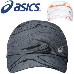 帽子 ランニングキャップ メンズ レディース アシックス asics グラフィックキャップ/マラソン ジョギング スポーツキャップ 男女兼用 ぼうし/3013A462