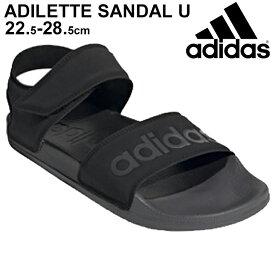 スポーツサンダル メンズ レディース シューズ アディダス adidas アディレッタ ADILETTE SANDAL U/スポーティ カジュアル 黒 ブラック DBE70 サマーシューズ 普段履き くつ/FY8649
