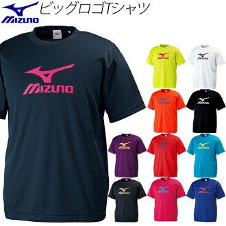 Mizuno Mizuno / men's short sleeve T shirt cross thick sweaters absorbing sweat drying big logo / 32ja6655/05p03sep66