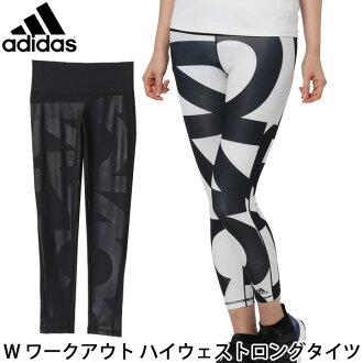 供/阿迪达斯adidas/女士工作出界高腰长紧身服裤子/健身健身房WO HR LONG TYPO/妇女、女性使用的uimenzusupattsukuraimaraito/BFM00/