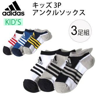 Adidas adidas kids 3 p Uncle socks socks 3 feet with children's socks sock 3 P socks 3 pair /AP2086/AP2087/BIM73/05P03Sep16