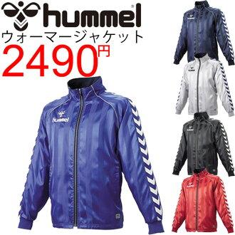 APWORLD | Rakuten Global Market: Hummel /Hummel, windbreaker ...