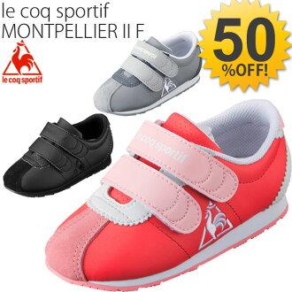1a5de564044 APWORLD: Baby shoes kids shoes Lecoq Le Coq Sportif kids sneakers  Montpellier II F/13.0-17.5cm/QEN-5303 | Rakuten Global Market