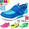 / IWMI kitze shoes water shoes Aqua shoes IFME kids shoes water sea /15cm-19.0cm/22-6013