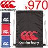 坎特伯雷canterbury多包健身房套子橄榄球包鞋包洗衣袋副包双肩背包/AB06354/
