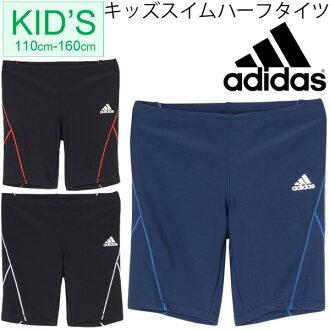 Kids KIDS swimming half tights adidas junior adidas clothing rash shorts boys swimwear children's swimming kids /BIN56/05P03Sep16