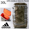 Adidas adidas/OPS (Opus) SHIELD Backpack Backpack 30 L / with pattern camouflage pattern OPS DWR BP commuter school club gym & fitness /BJY28/05P03Sep16