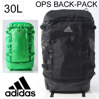 Adidas adidas /OPS Backpack Rucksack 30L OPS back pack / gym / fitness commuter school club plain /bjy29/05p03sep66