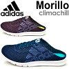 Men's sandal clog adidas adidas Morillo climachill morillo climatyl sport sandal unisex slip-on type shoes shoes sneaker /Morill/05P03Sep16