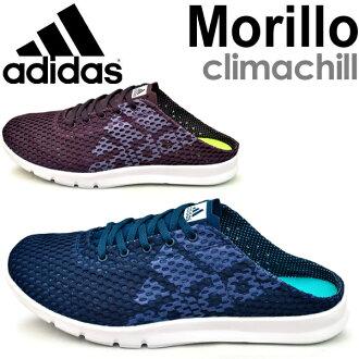 / 男式凉鞋堵塞阿迪达斯阿迪达斯莫里洛 climachill 莫里洛 climatyl 运动凉鞋中性滑类型鞋鞋运动鞋 /Morill