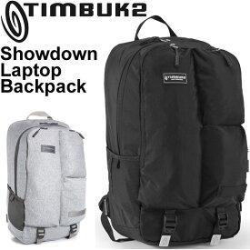 バックパック TIMBUK2 ティンバック2 Showdown Laptop Backpack ショウダウンバックパック 正規品 リュックサック かばん 自転車 通勤 鞄 Bag デイバッグ/rP10/Showdown/