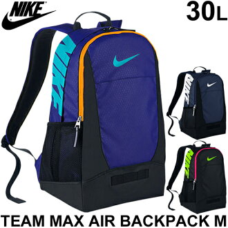 b66592815034 APWORLD  Nike Team training max air backpack M size nike sports bag next bag  backpack bag school commuter  BA4893 05P03Sep16