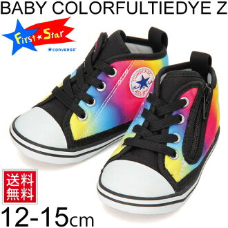 80054b6f6795 Child child shoes baby sneakers rainbow color child shoes shoes vero black   12.0cm-15.0cm  park going to kindergarten outing 7CK293  of the Converse  ...