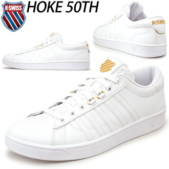 Men's sneakers Swiss 50th anniversary limited K-SWISS HOKE 50TH leather natural leather casual shoes cut classic vintage white white shoes men shoes athletic shoes /HOKE 50TH/03965/05P03Sep16