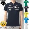 Descente men's short-sleeved polo shirt and move sport clothing /DESCENT DAT-4603/05P03Sep16