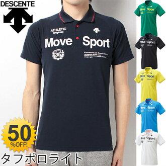 Descente人短袖开领短袖衬衫/mubusupotsuuea/DESCENT DAT-4603/