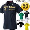 Descente men's short sleeve T polo shirt / move sport clothing /DESCENT/05P03Sep16