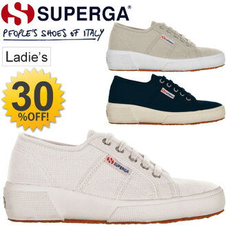 Superga SUPERGA Womens shoes canvas in her COTW LINEA UP AND DOWN Sneakers Shoes Women wedge genuine /S0001J0/05P03Sep16