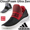 Adidas adidas mens sneakers conditioning shoes cloud form ultra ZEN sports training exercise rest time relaxing shoes men shoes slip-on shoes AQ5857/BB3744/05P03Sep16