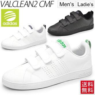 아디다스 adidas neo Label VALCLEAN2 CMF 운동 화 대량 린 2 레이디스 맨 즈 캐 쥬얼 화 코트 스타일로 블랙 화이트 블랙 남 여 구두 AW5210/AW5211/AW5212/VALCLEAN2-CMF/