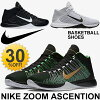 Basketball shoes Nike NIKE zoom Ascension men's shoes Shoes Sneakers Club bash ZOOM ASCENITIONI shoes for men / 832234 / 05P03Sep16