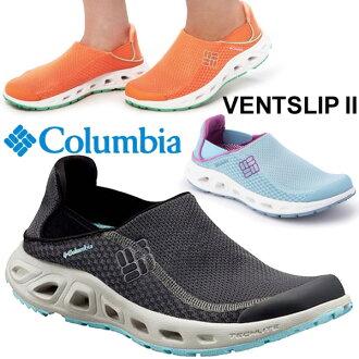 哥伦比亚哥伦比亚妇女运动鞋女子发泄滑 2 鞋水陆两栖鞋户外营海河节滑为妇女 /BL4480 /