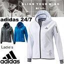 レディース 24/7 ジャージジャケット パーカー アディダス adidas トレーニング ウェア スポーツ 長袖 BWS96